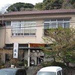 雑魚 - 能古島の渡船場近くにある漁師料理の食べれるお店です。