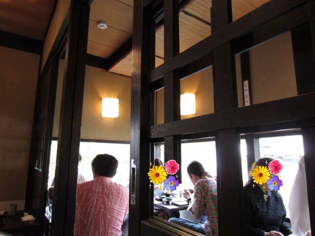 一乗寺中谷 - 和情緒たっぷりの店内。。