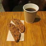 ルート ブックス - 豆乳ビスコッティ(オランジュ)&コーヒー(ドミニカ)