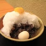 """大蔵餅 - """"太陽と月""""か"""