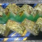 鮨飛脚 - 浜焼鯖の押寿司(税込939円)
