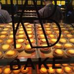 ベイク チーズ タルト - チーズタルトは店内で焼いています。