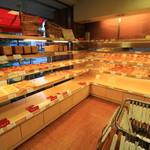 AOI Bakery - 販売用のパン