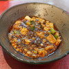 齋華 - 料理写真:麻婆豆腐