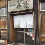 75546825 - 弁慶 食堂のような入口