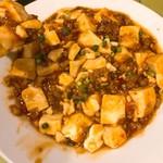 中国飯店 福來門 - 麻婆豆腐