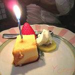 美環房 - デザート-誕生日仕様