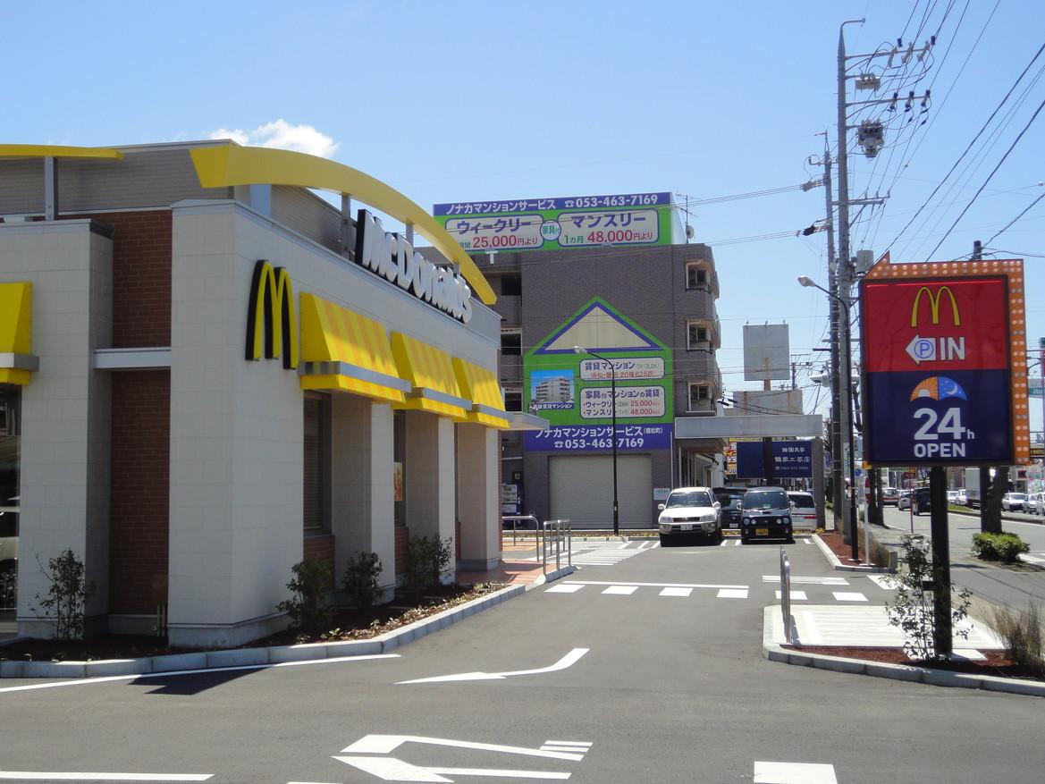 マクドナルド 257小豆餅店