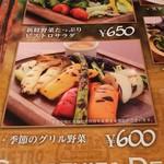 ステーキ&ビア ビストロ・パプリカ -
