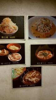 麺場 七人の侍 - 味噌ラーメンや二郎系もある。