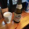 たちのみいしまる - ドリンク写真:中瓶ビール450円