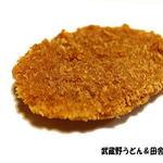のんきや肉店 - ハムカツ