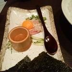 RAKUZO - マグロの葱塩ユッケ