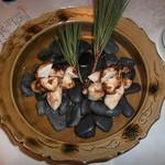 三養荘 - 焼き松茸