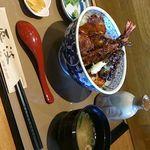 天ぷら 兎波 -