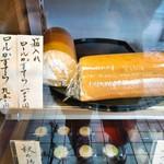 菓子処 まるやま - 料理写真: