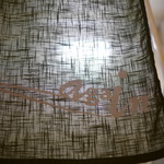 again - 暖簾