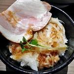 SHINASOBA 颯々樹 - ローストポーク丼
