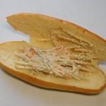 パン工房 こと葉 - こっぺぱん+ごぼうサラダ