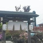 YAKINIKU竜ヶ丘 -