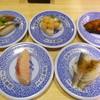 Mutenkurazushi - 料理写真:サーモン蒲焼一貫、すだちぶり一貫、こはだドレッシング、すだちぶり一貫、大盛り貝柱