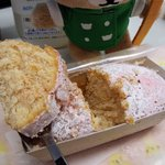 東京えんとつcafe' - 桜のマドレーヌ