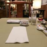 75566971 - テーブル