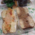 フレッシュ ベーグル フープ - 持ち帰りベーグルサンドイッチ。マスカルポーネチョコチップとツナサラダ