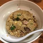 極麺 青二犀 - 焼飯