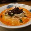 希須林 - 料理写真:☆【希須林 青山】さん…人気の担々麺(≧▽≦)/~♡☆