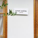 サンセット クッキーズ ジャスミン -