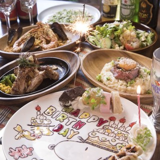 リーズナブル♪料理6品3時間飲み放題付貸切プラン4000円!
