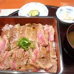 ゆたか - ステーキ重