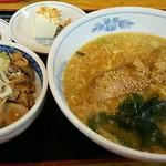 てんぐラーメン - もつ丼セット(みそラーメン大盛)1030円