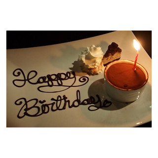 お誕生日や記念日にメッセージ入りデザートプレートでお祝いを