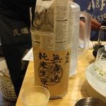 福島壱麺 - 大垣城 無濾過純米生原酒(岐阜県)
