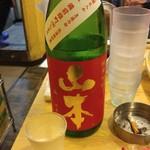 福島壱麺 - 山本 純米吟醸 備前雄町(秋田県)