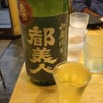 福島壱麺 - 都美人 山廃特別純米 紺ラベル 火入れ原酒(兵庫県)