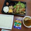 かっすい亭 - 料理写真:「生姜焼き弁当」 600円