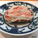 75577270 - ずわい蟹