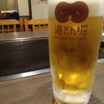 道とん堀 - ドリンク写真:生ビール(キリン一番絞り)