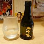 居酒屋革命 酔っ手羽 - 純米大吟醸180ml590円(税抜)