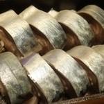 北の味物語 わたなべ - 鯖棒寿司はお土産