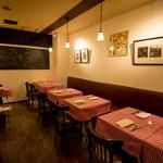 ハルモニア ワインとお食事の店 -