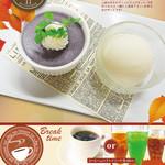 ビッグジョー - 11月のデザートセット600円(税込)