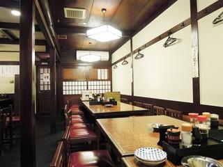 日本料理磯八 - 店内
