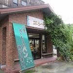 山里の自然なパン エンゼル - お店はアグリー福智の郷から少し入った道沿いにあります。