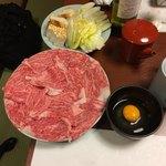 Imahanhonten - 最高の牛肉