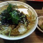 魚菜いとう - 出汁茶漬け こんぶ