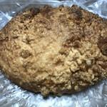 ユノディエール - どっしりクリームパン